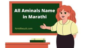 All Aminals Name in Marathi